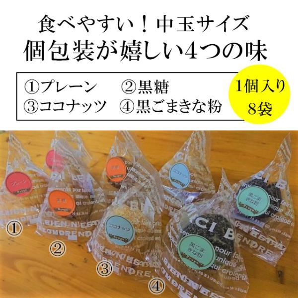 送料無料 お菓子 詰め合わせ ギフト バラエティーパック サーターアンダギー ちんすこう 計54個入 ryugu 04