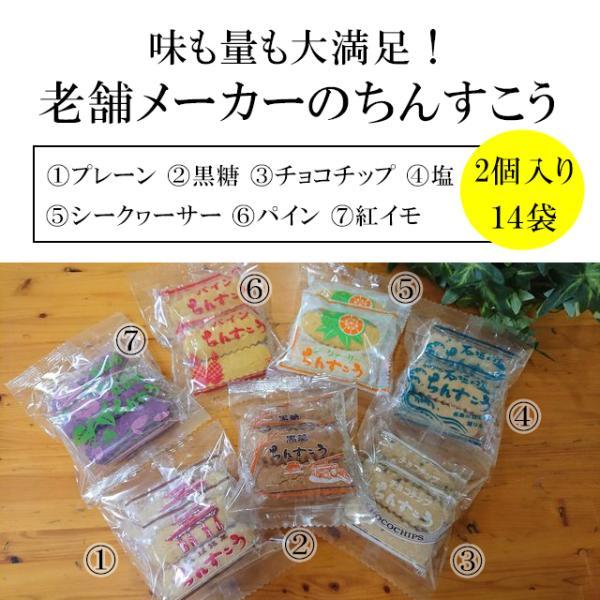 送料無料 お菓子 詰め合わせ ギフト バラエティーパック サーターアンダギー ちんすこう 計54個入 ryugu 05