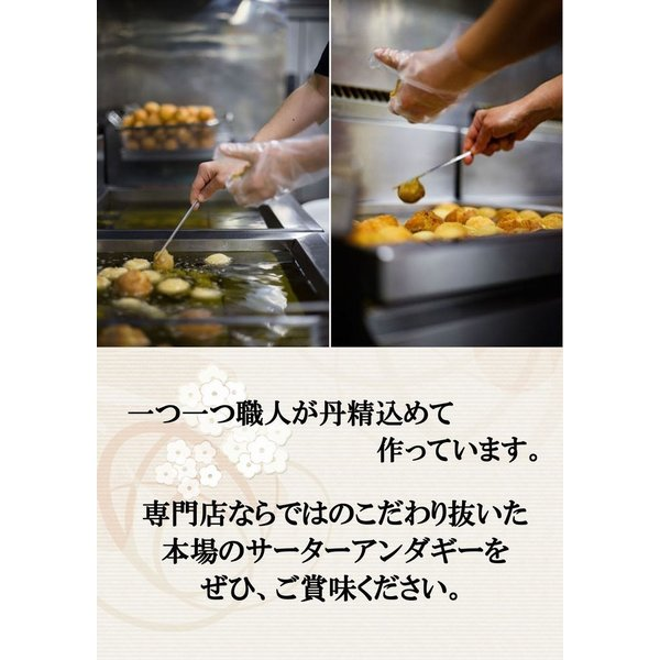 送料無料 お菓子 詰め合わせ ギフト バラエティーパック サーターアンダギー ちんすこう 計54個入 ryugu 06