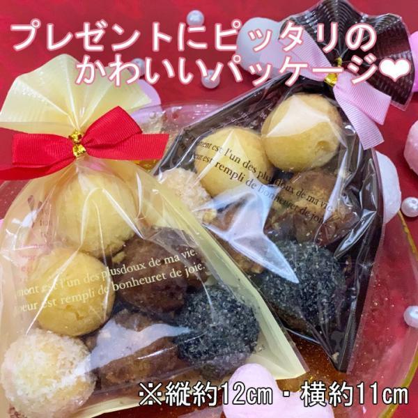 送料無料 ばらまき プチギフト お菓子 結ちっぴるー 10袋セット 小分け サーターアンダギー クリーム ブラウン|ryugu|02