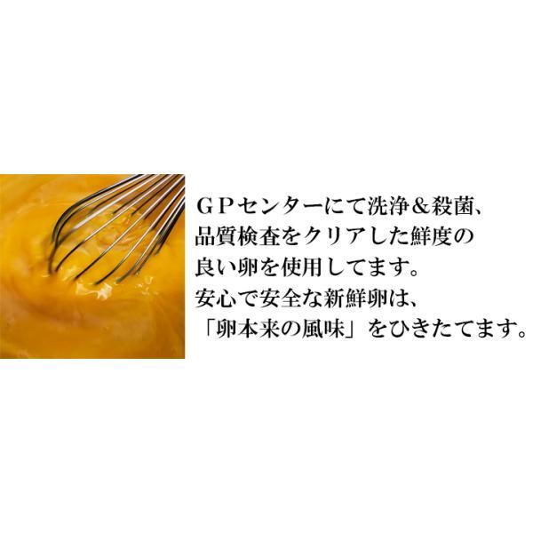 送料無料 ホワイトデー 限定 プチギフト お菓子 結トリオ 10本入 サーターアンダギー 青ラベル リボン ryugu 03