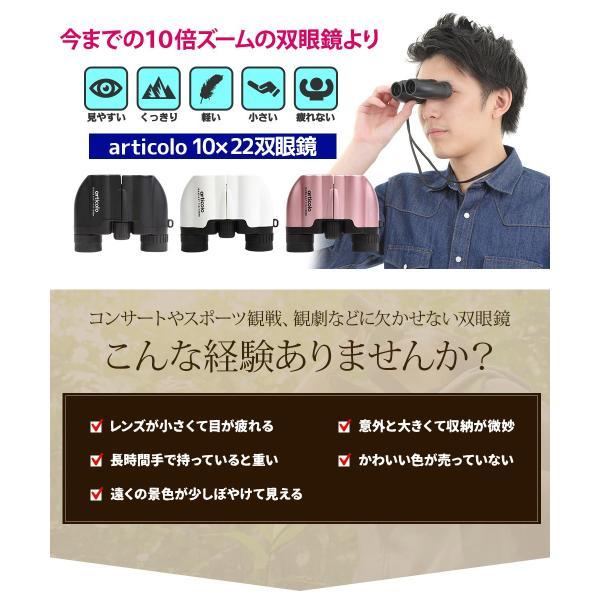 双眼鏡 アウトレットD品 10倍 コンパクト 軽量 オペラグラス ライブ コンサート|ryuhokan|03