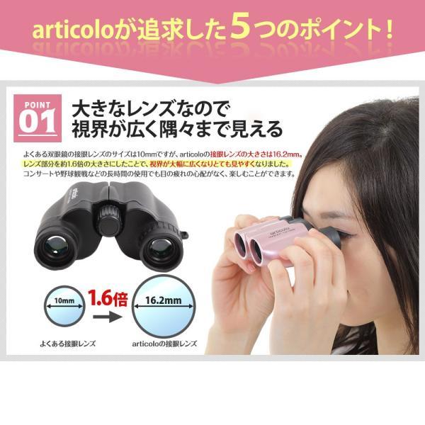 双眼鏡 アウトレットD品 10倍 コンパクト 軽量 オペラグラス ライブ コンサート|ryuhokan|05