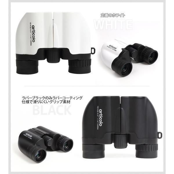 双眼鏡 アウトレットD品 10倍 コンパクト 軽量 オペラグラス ライブ コンサート|ryuhokan|08