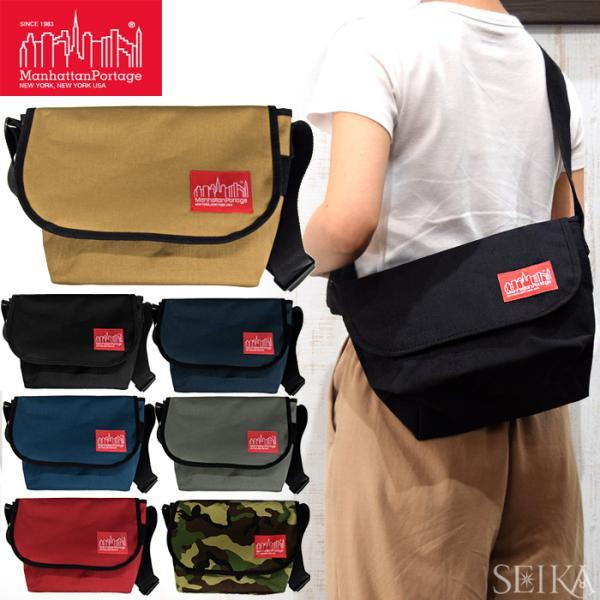 マンハッタンポーテージ1605JRメッセンジャーバッグショルダーバッグメンズレディース通勤通学鞄かばん