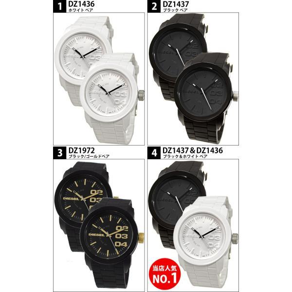時計 ペアウォッチ ディーゼル 腕時計 メンズ レディース ryus-select 02