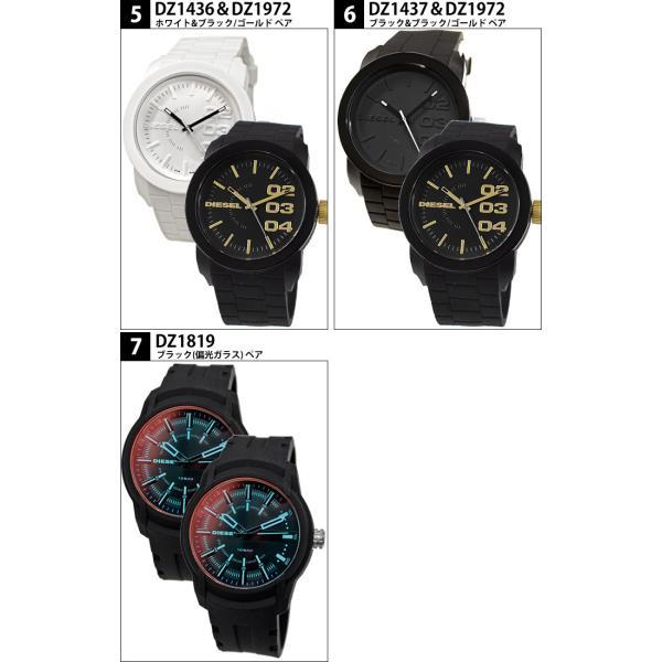 時計 ペアウォッチ ディーゼル 腕時計 メンズ レディース ryus-select 03