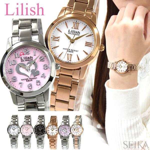 時計シチズンCITIZENリリッシュLilishレディース腕時計(H997)ソーラー全6色