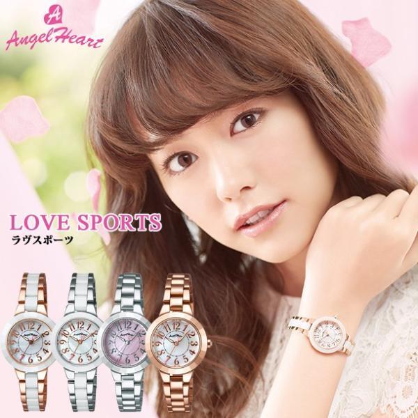 (ショップ袋付)エンジェルハート/Angel Heart  レディース 腕時計 WL27C /Love Sports(ラヴスポーツ)ホワイトセラミック(ty1) ryus-select 03
