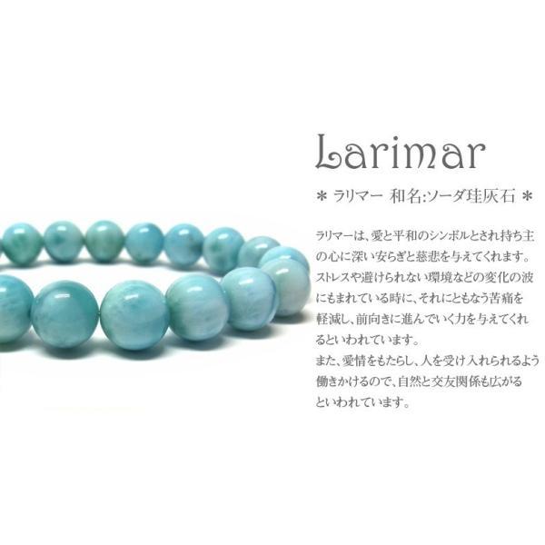 ラリマー9.5mm ブレスレット 天然石 パワーストーン