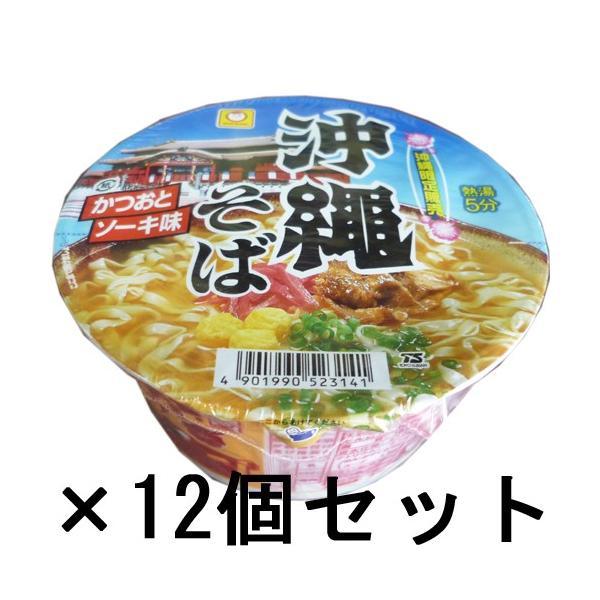 マルちゃん沖縄そば88g×12個セット