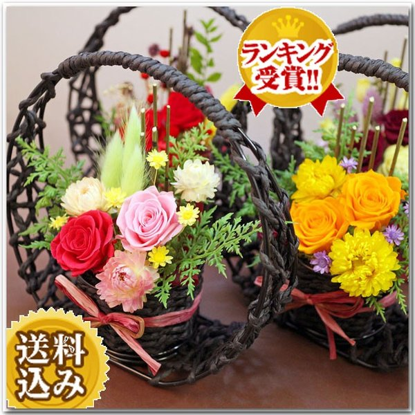 プリザーブドフラワー 送別 退職祝い プレゼント ギフト 和風 贈り物 送別 退職祝い 送別 誕生日 結婚祝い 記念日 お礼 還暦 お祝い 花 思い出のあとさき|s-arrange
