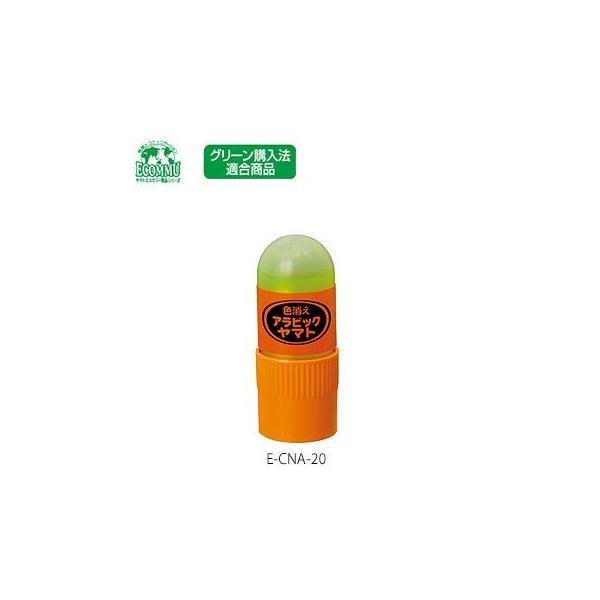 液状のり/アラビックヤマト色消えタイプ/E-CNA-20H/ヤマト