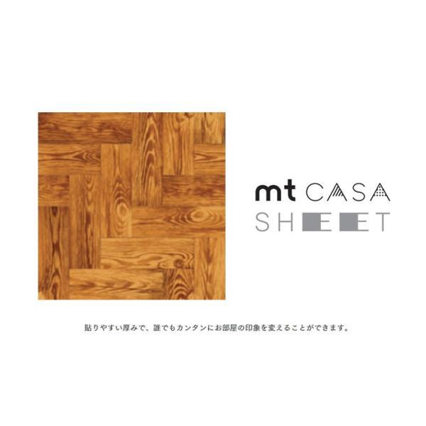 【カモ井】mt CASA SHEET シート 床用 1枚 MTFS2302 茶色い木床  230mm角 / マスキングテープ マステ DIY 木目【メール便OK】