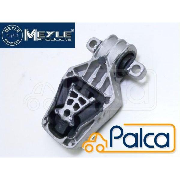 メルセデス ベンツ エンジンマウント 後部 W176/A180,A250,A45 C117/CLA180,CLA250 CLA45 W246/B180,B250 X156/GLA180,GLA250,GLA45 s-hokusyo
