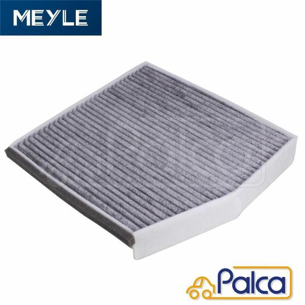 ベンツ エアコンフィルター 活性炭 W176/A180,A250,A45 W246,W242/B180,B250 C117,X117/CLA180,CLA250,CLA45 X156/GLA180,GLA250,GLA45 | MEYLE 2468300118|s-hokusyo|02
