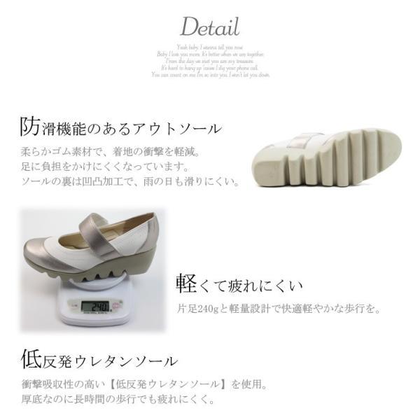 日本製 FIRST CONTACT/ファーストコンタクト 厚底 コンフォートシューズ パンプス ウェッジソール レインシューズ 6cmヒール 109-39011|s-martceleble|04