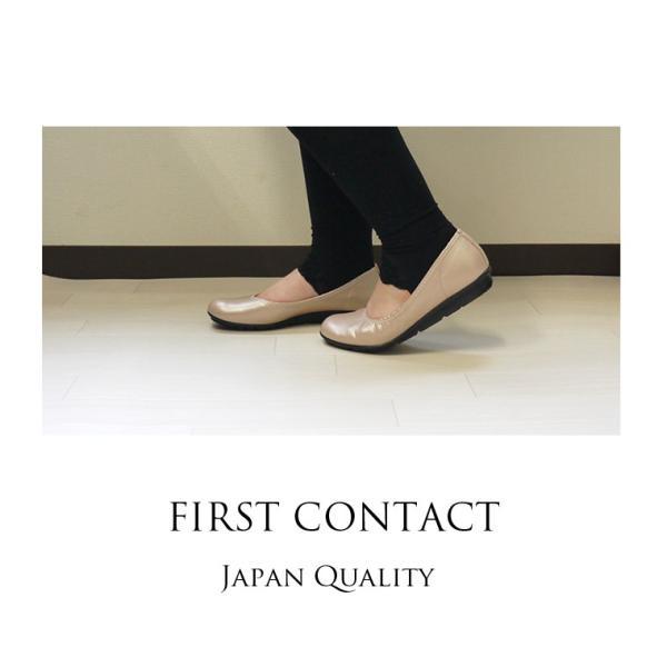 日本製 FIRST CONTACT ソフト ストレッチ パンプス 痛くない レディース 黒 白 歩きやすい フラットシューズ ローヒール コンフォートシューズ 109-39800|s-martceleble|03