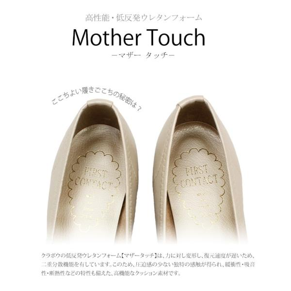 日本製 FIRST CONTACT ソフト ストレッチ パンプス 痛くない レディース 黒 白 歩きやすい フラットシューズ ローヒール コンフォートシューズ 109-39800|s-martceleble|04