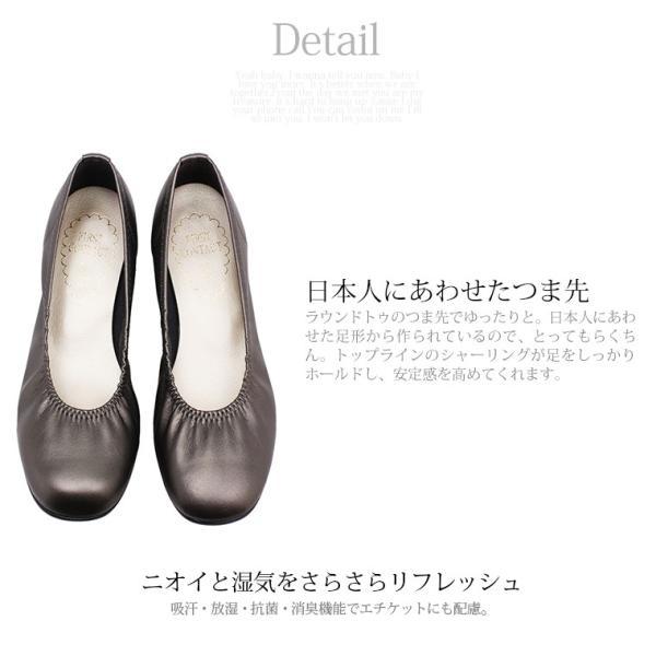 日本製 FIRST CONTACT ソフト ストレッチ パンプス 痛くない レディース 黒 白 歩きやすい フラットシューズ ローヒール コンフォートシューズ 109-39800|s-martceleble|05