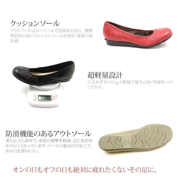 日本製 FIRST CONTACT ソフト ストレッチ パンプス 痛くない レディース 黒 白 歩きやすい フラットシューズ ローヒール コンフォートシューズ 109-39800|s-martceleble|06