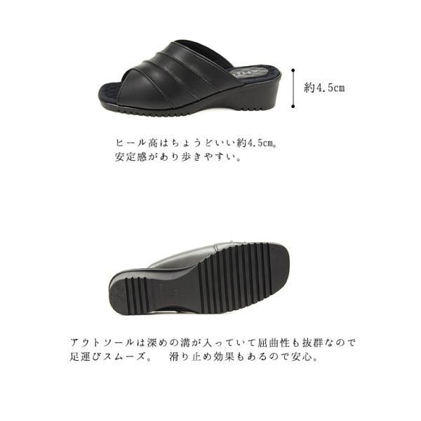 日本製 ミュール コンフォートサンダル レディース 歩きやすい 足ツボマッサージ かわいい オフィス 疲れない ウェッジソール 黒 ローヒール 人気 109-6434