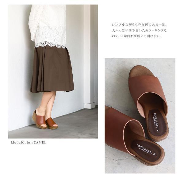 日本製 partir d`abord 美脚 ミュール サンダル レディース 歩きやすい 旅行 ウェッジソール サンダル レディース ヒール高い 厚底 サボサンダル 109-92970|s-martceleble|05