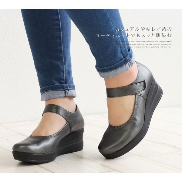 日本製 FIRST CONTACT 美脚 コンフォートシューズ パンプス 痛くない レディース 歩きやすい ヒール 黒 ウェッジソール ストラップ 109-39046 39041