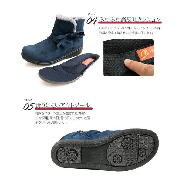 R-plus- 軽量 ショートブーツ レディース ローヒール ブーツ くしゅくしゅ リボン ショートブーツ 黒 秋冬 ウェッジソール ボア ファー 531-576