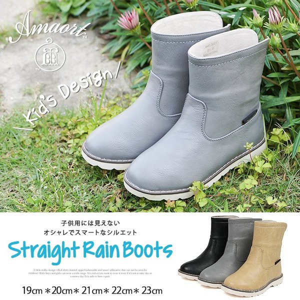 レインブーツレディースショート長靴雨梅雨対策おしゃれ通勤防寒人気レインシューズ黒靴完全防水軽量履きやすい農作業ガーデニング320