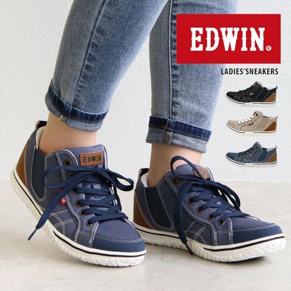 エドウィンスニーカーレディース軽量黒サイドゴア履きやすい歩きやすい疲れにくい痛くない軽い通勤通学ジュニア女の子紐シューズ4549