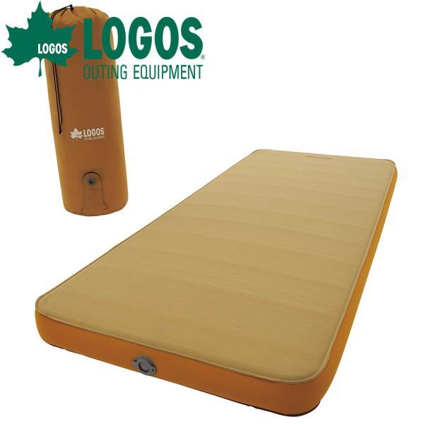 ロゴス LOGOS セルフインフレートベッド キャンプ ベッド マット マットレス 軽量 軽い コンパクト アウトドアベッド アウトドアコット アウトドア寝具