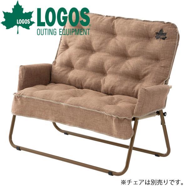 ロゴス LOGOS Tradcanvas チェアfor2 専用カバー 保温 クッション 椅子 おしゃれ キャンプ チェア チェアー コンパクト 軽量 軽い イス アウトドア キャンプ用品