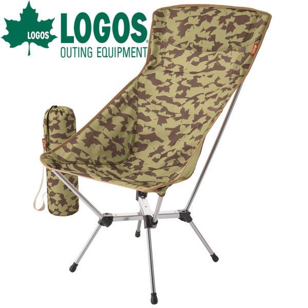 ロゴス LOGOS エアライト ハイバックバケットチェア-BJ ハンモックチェア 椅子 低い おしゃれ キャンプ チェア 折りたたみ チェアー コンパクト 軽量 軽い イス