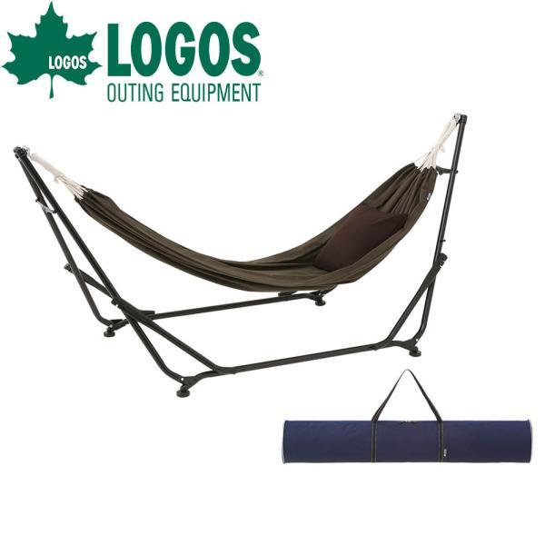 ロゴス LOGOS 3WAY スタンドハンモック ハンモックチェア 自立式 折り畳み 椅子 おしゃれ キャンプ チェア 折りたたみ チェアー コンパクト 軽量 軽い イス