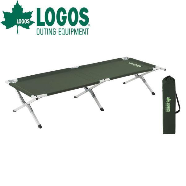 ロゴス LOGOS neos FDコット DX-AH コット 折りたたみ キャンプ ベッド 折り畳み 軽量 軽い コンパクト ハイコット アウトドアベッド アウトドアコット