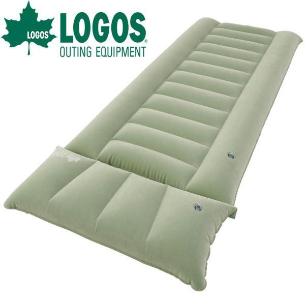 ロゴス LOGOS ラダーベッド SOLO キャンプ ベッド マット エアーベッド マットレス 軽量 軽い コンパクト アウトドアベッド アウトドアマット