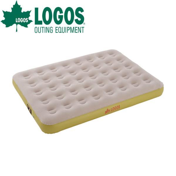 ロゴス LOGOS どこでもオートベッド130 キャンプ ベッド マット エアーベッド マットレス 軽量 軽い コンパクト アウトドアベッド アウトドアマット