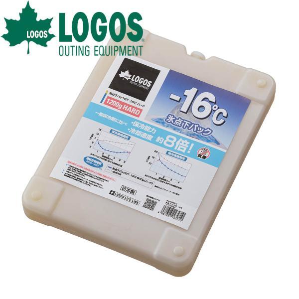 ロゴス LOGOS 氷点下パックGT-16℃ ハード1200g 保冷剤 長時間 保冷 保冷材 保冷パック 蓄冷剤 蓄冷材 アイスパック 強力 氷点下 ジェル 夏 海水浴 お弁当 弁当