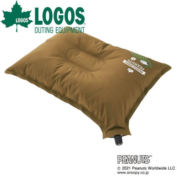 ロゴス LOGOS SNOOPY セルフインフレート まくら スヌーピー エアー クッション 枕 軽量 軽い コンパクト 空気 自動注入 アウトドアグッズ アウトドア寝具