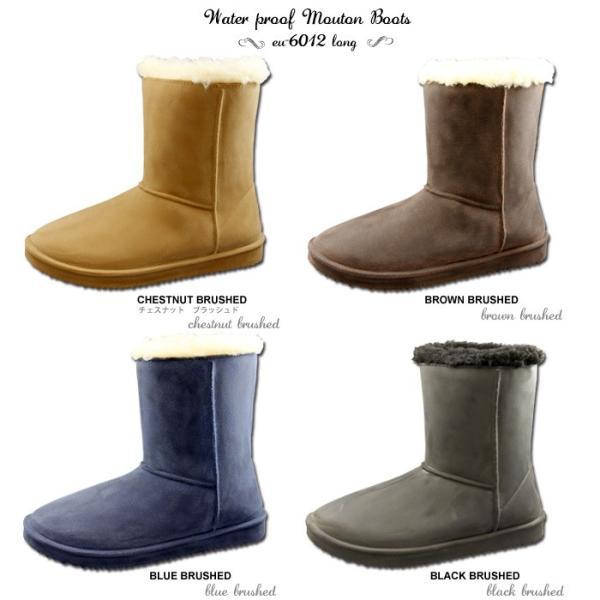 レインブーツ レディース メンズ ムートン 長靴 ミドル レインシューズ ラバーブーツ 雨 雪 ガーデニング アウトドア おしゃれ 晴雨兼用 ブラック 6011