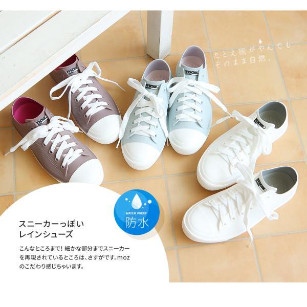 moz レインシューズ スニーカー レディース 防水 ローカット おしゃれ 蒸れにくい 履きやすい 歩きやすい 疲れにくい 通気性 雨靴 女性 シンプル ブランド 8416|s-martceleble|03