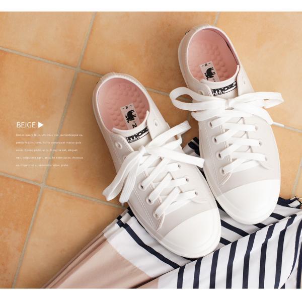 moz レインシューズ スニーカー レディース 防水 ローカット おしゃれ 蒸れにくい 履きやすい 歩きやすい 疲れにくい 通気性 雨靴 女性 シンプル ブランド 8416|s-martceleble|05