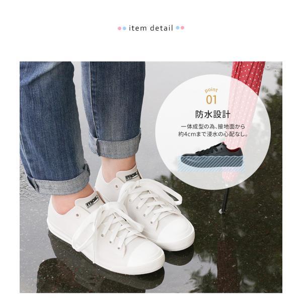 moz レインシューズ スニーカー レディース 防水 ローカット おしゃれ 蒸れにくい 履きやすい 歩きやすい 疲れにくい 通気性 雨靴 女性 シンプル ブランド 8416|s-martceleble|06