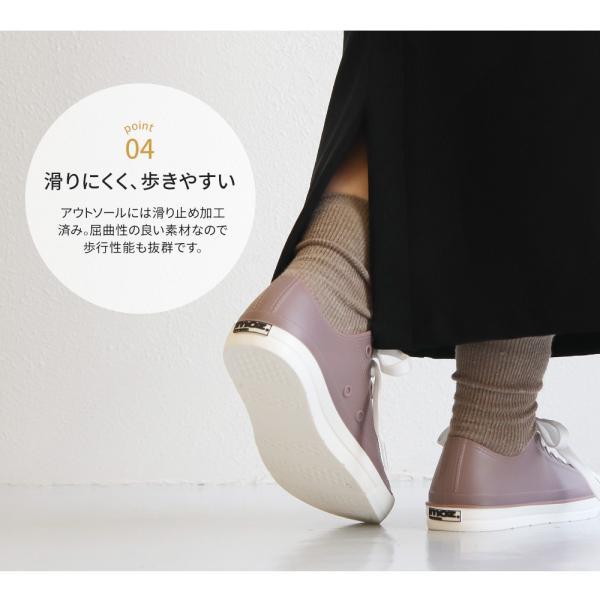 moz レインシューズ スニーカー レディース 防水 ローカット おしゃれ 蒸れにくい 履きやすい 歩きやすい 疲れにくい 通気性 雨靴 女性 シンプル ブランド 8416|s-martceleble|09
