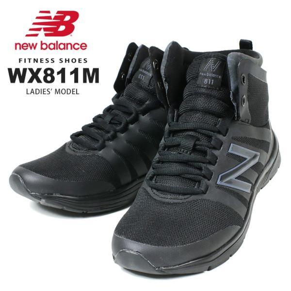 ニューバランスレディーススニーカーNBwl415ランニングシューズウォーキングシューズカジュアルローカット軽量運動靴おしゃれフィ
