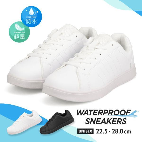 スニーカーレディースローカット防水白通学メンズ軽量防滑ジュニア男の子女の子学校学生靴無地ホワイト小さいサイズ大きいサイズ1030