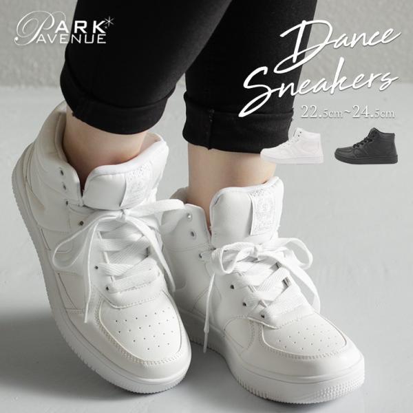 ダンスシューズレディーススニーカーハイカット人気ヒップホップストリートファッションジュニアブラックホワイトミッドカットミドルカッ