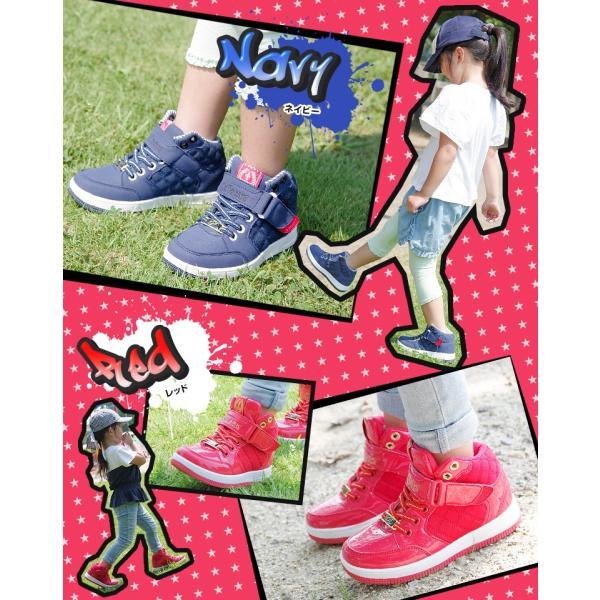 子供靴 スニーカー おしゃれ ダンス キッズ シューズ ジュニア 女の子 男の子 ダンススニーカー ハイカット 黒 白 ヒップホップ ダンス靴 8132 s-martceleble 12