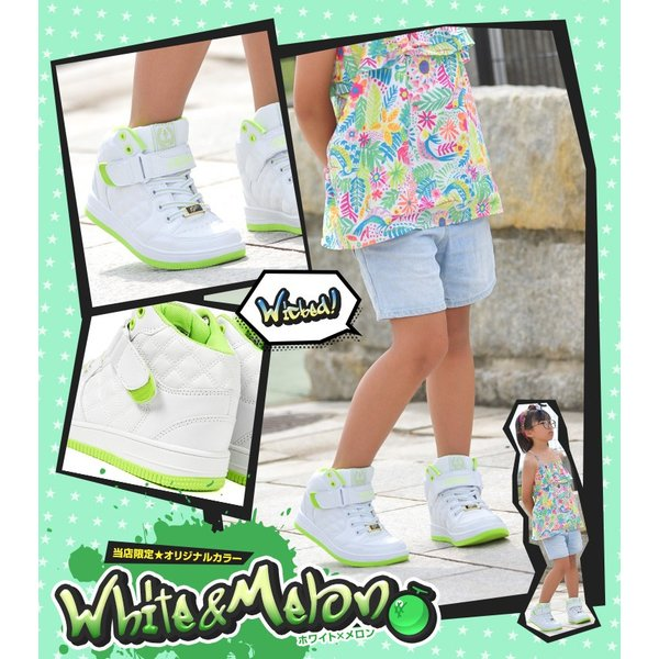 子供靴 スニーカー おしゃれ ダンス キッズ シューズ ジュニア 女の子 男の子 ダンススニーカー ハイカット 黒 白 ヒップホップ ダンス靴 8132 s-martceleble 08